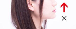 電動鼻吸い器の使い方