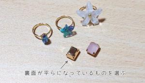 金属製のリング